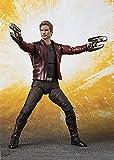 YXCC Estatua de Infinity War/Guardianes de la Galaxia Figura movible en Caja SHF Xingjue/Peter Quill...