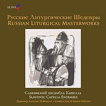 Russian Liturgical Masterworks