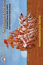Forty Bhagavad-Gita Verses In Sanskrit, Roman, Hindi, English (With Explanation: Forty selected verses of the Bhagavad-Gita are presented in Sanskrit, ... contemplation in handy pocket size edition.