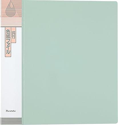 呉竹 ファイル 色紙ファイル KN20