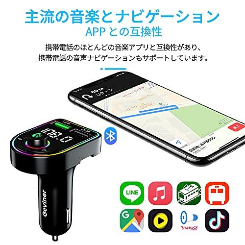 FMトランスミッターBluetooth5.0高品質音質カーFMトランスミッター、2つの充電ポート(5V/3.1A&1A)Bluetooth通話サポートSDカード(64GB未満)/Uディスク/対応12V-24V車日本語説明書