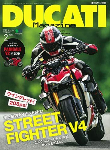 DUCATI Magazine(ドゥカティマガジン) 2020年 2月号