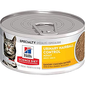 Hill s Science Diet Wet Cat Food Adult Urinary & Hairball Control Savory Chicken Recipe 5oz Cans 24 Pack