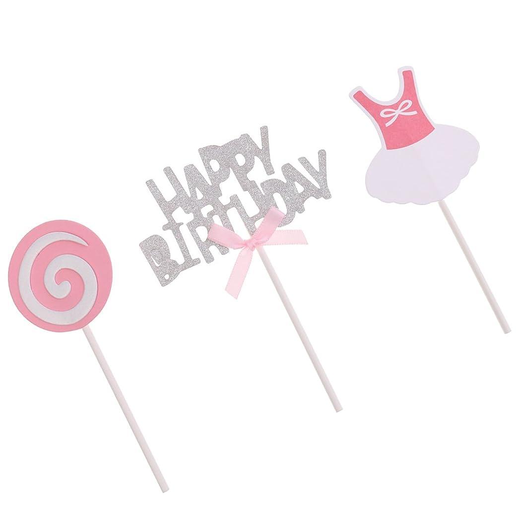 災難ごみマディソンBlesiya 3個入り ベビー服 ロリポップ HAPPY BIRTHDAY文字パターン パーティー ケーキトッパー 全2色 - ピンク