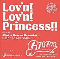Lov'n! Lov'n! Princess!!