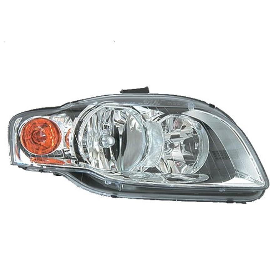 Audi A4 Headlight RIGHT Head Lamp 2 H7 04-06