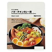 【2個セット】無印良品 手づくり鍋の素 バターチキンカレー鍋 200g(2~3人前)