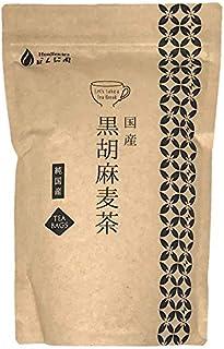 国産 黒胡麻麦茶 ティーパック Honjien tea ほんぢ園 健康茶 10g×20p