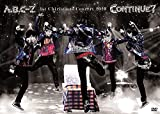 A.B.C-Z 1st Christmas Concert 2020 CONTINUE?(DVD 通常盤)(特典なし) image