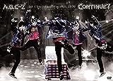 【メーカー特典あり】A.B.C-Z 1st Christmas Concert 2020 CONTINUE?(Blu-ray 通常盤)(カッティングステッカーシート(A4)付) image