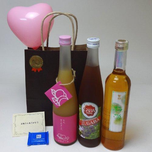 バレンタイン 果物リキュール3本セット もも梅酒(福岡県) ぶどうリキュール(秋田県) 梅酒(大分県)合計500ml×3本 メッセージカード ハート風船 ミニチョコ付き