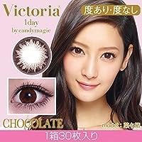 キャンディーマジックヴィクトリア Victoria 1day by candymagic 30枚入り 度なし度あり (-3.50, CHOCOLATE)