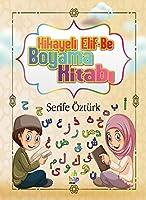Hikayeli Elif-Be Boyama Kitabi