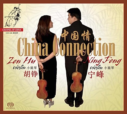 Bartók, Prokofiev, Wang : China Connection, oeuvres pour violons. Hu, Feng.