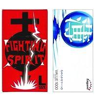 サガミ バリュー 1000 12個入 + FIGHTING SPIRIT (ファイティングスピリット) コンドーム Lサイズ 12個入