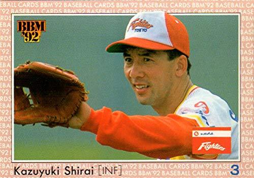 BBM1992 ベースボールカード レギュラーカード No.375 白井一幸