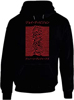 Joy Division - Unknown Pleasures - Japanese - Red Hoodie.