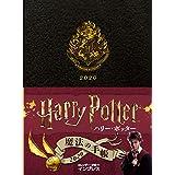 Harry Potter 魔法の手帳2020 (インプレス手帳2020)