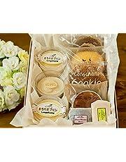 プリン シュークリーム ロールケーキ チョコ チーズケーキ 半生 ケーキ いろいろセット