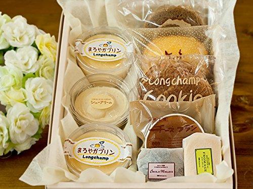 プリン シュークリーム ロールケーキ チョコレートケーキ チーズケーキ 半生 ケーキ いろいろセット (小サイズ)