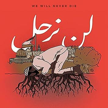 We Will Never Die (Lan Nar7al) (feat. AL3S3S & Sways N Edges)