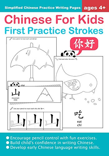 Chinese For Kids First Practice ...