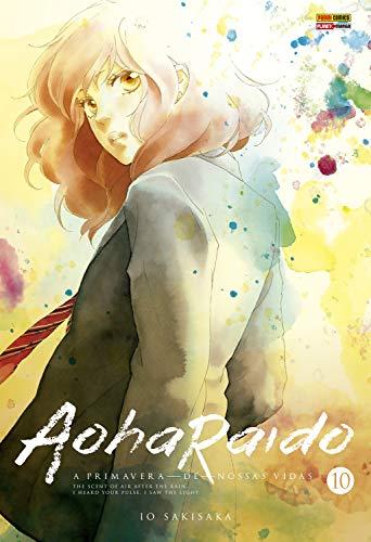Aoharaido - vol. 10 (Aohairado)