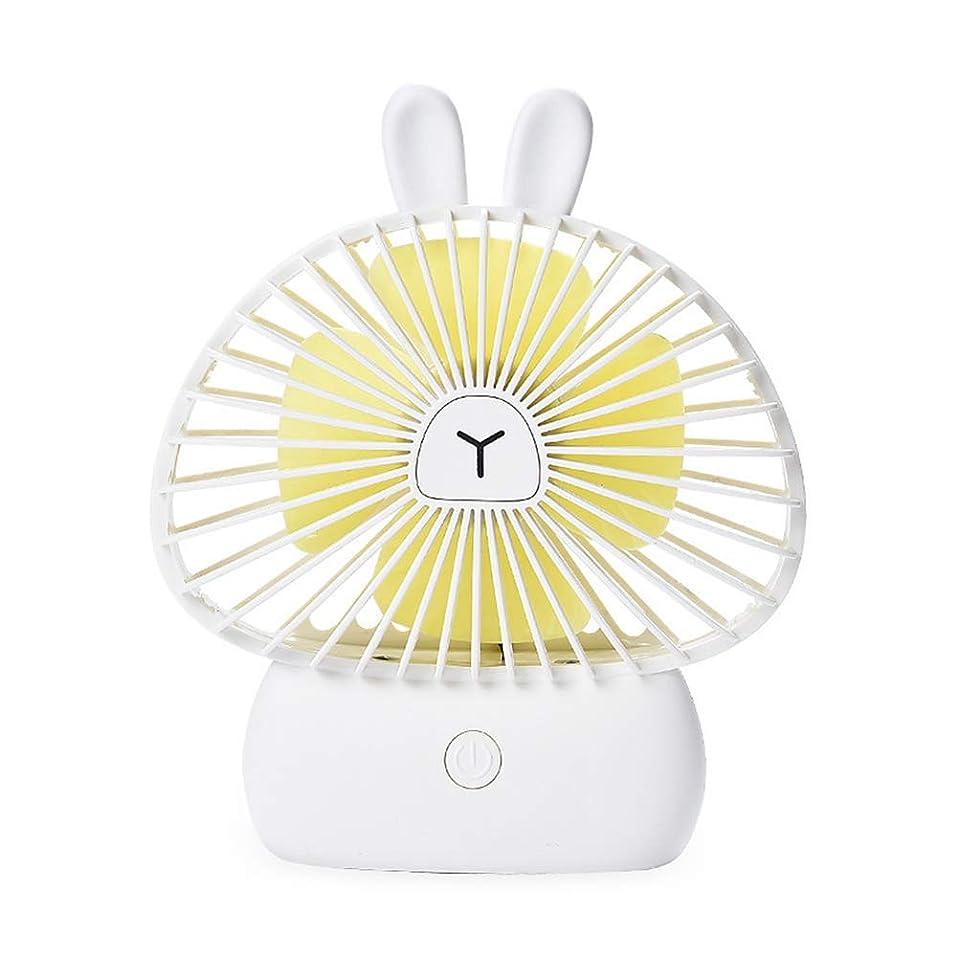 電化するムスタチオラッドヤードキップリングhamulekfae-ファンポータブル小型ファンかわいいウサギナイトライトUSB充電ポータブルミニ冷却ファンサマークーラー - ホワイト