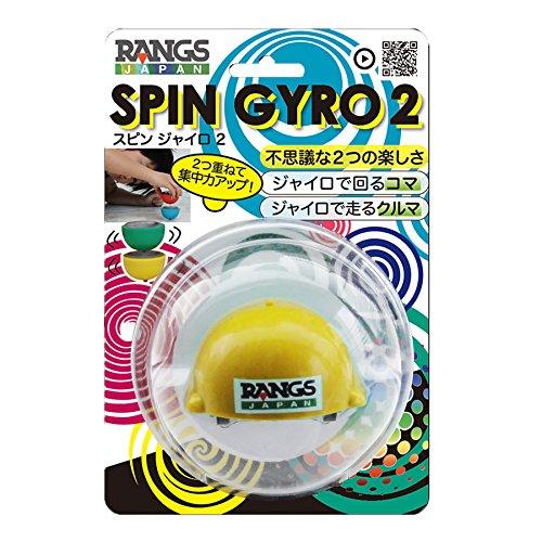 ラングスジャパン(RANGS) スピンジャイロ2 イエロー