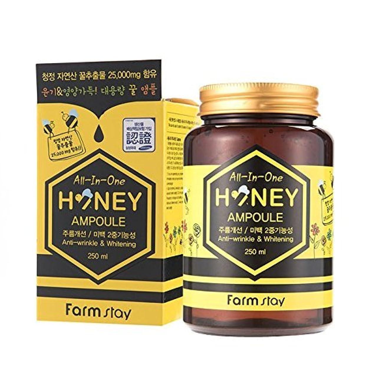 公演イライラする薄汚いファームステイ[韓国コスメFarm Stay]All In One Honey Ampoule オールインワンハニーアンプル250ml/ローヤルゼリー、プロポリス [並行輸入品]