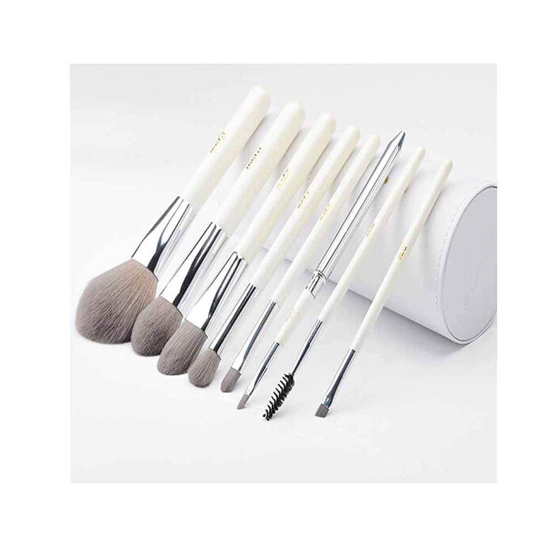 手を差し伸べる過剰明るいYougou001 化粧ブラシ、8つの化粧ブラシセット、プロの化粧道具、化粧バッグ付き、屋外旅行に持ち運びが簡単,ファッションの雰囲気 (Color : White)