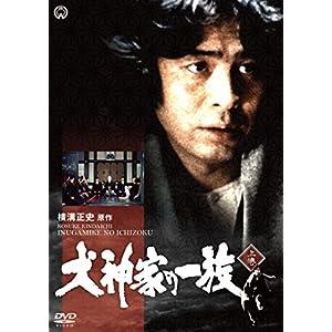 """犬神家の一族 上巻 [DVD]"""""""