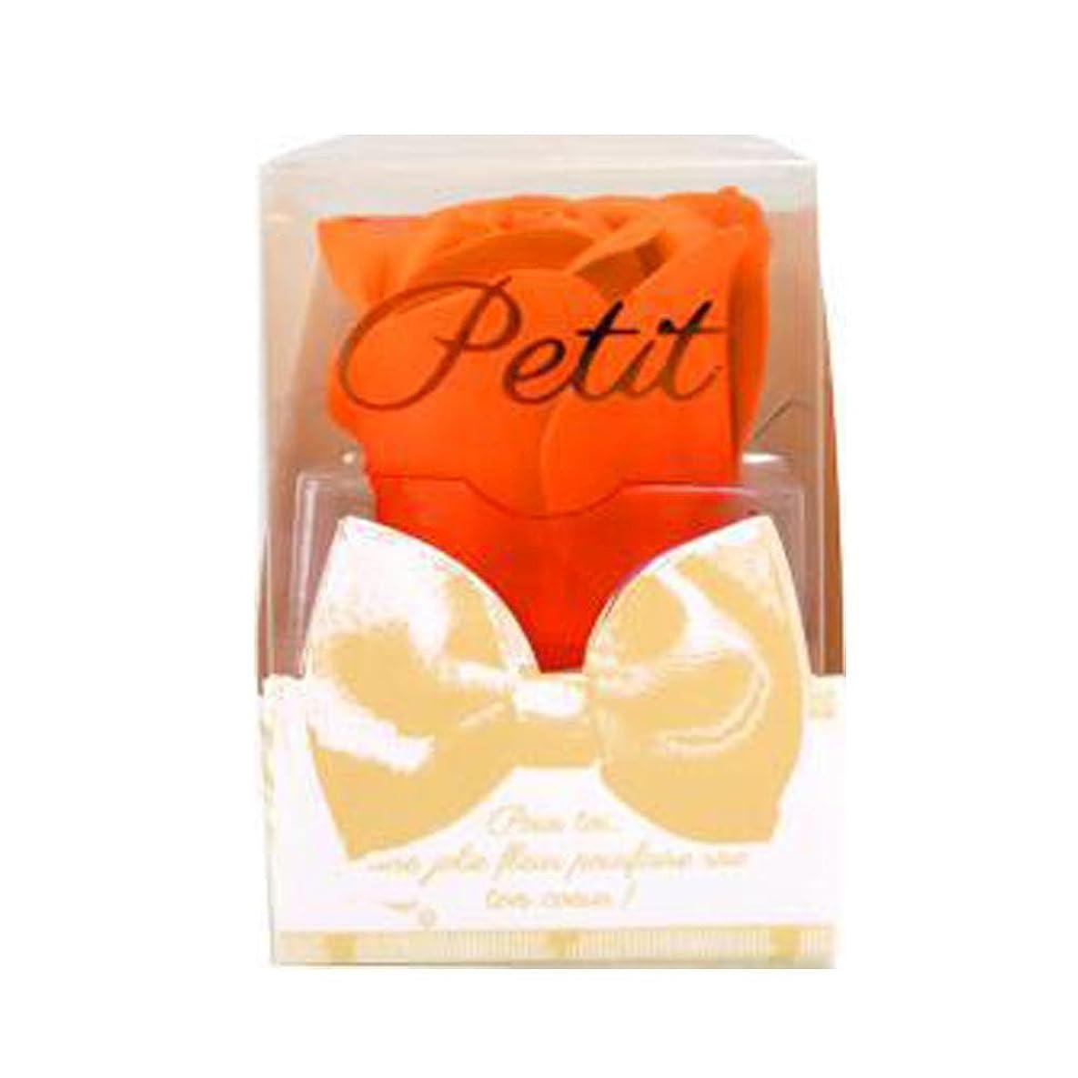 並外れた牧草地結核入浴剤 バスフレグランス Petit(プッチ) オレンジ