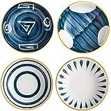 YARNOW 4 Pezzi Piccole Ciotole in Ceramica Set di Piatti da Immersione in Porcellana Cioto...