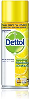 Dettol Citrus Disinfectant Surface Spray, 450ml