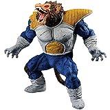Qwead Dragon Ball Z Vegeta Ape Estatua PVC Figuras De Acción 30 Cm, Dragon Ball Super Anime Goku Veg...