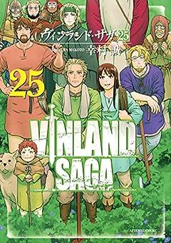 VINLAND SAGA-ヴィンランド・サガ-の最新刊