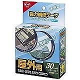 コニシ 強力補修テープ ボンドストームガードクリヤー #04930 30mm 透明