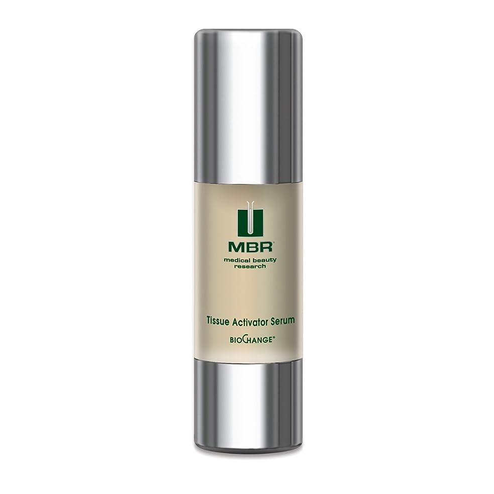 ストレージオンス鷲MBR Medical Beauty Research BioChange Tissue Activator Serum 50ml/1.7oz並行輸入品
