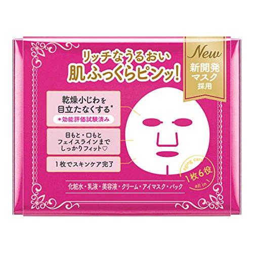 KOSEコーセークリアターンプリンセスヴェールエイジングケアマスク46枚フェイスマスク