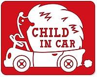 imoninn CHILD in car ステッカー 【マグネットタイプ】 No.37 ハリネズミさん (赤色)