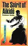 英文版 合気道のこころ - The Spirit of Aikido