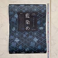 藍染 文字月表 カレンダー 2021年