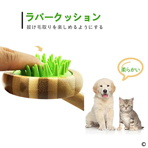 YOYOCAT『シリコンマッサージブラシ』