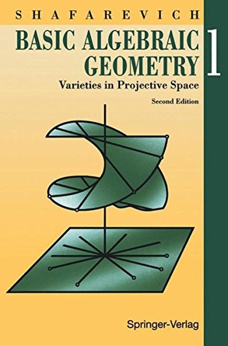 トレイクリーナー下品Basic Algebraic Geometry 1