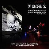 Deng Nan-Guang, Pt. 2 (feat. Luca Ciarla) [Live]