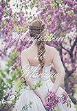 Planificateur de Mariage: Planificateur De Mariage En Français | Organisateur De Mariage Pour Jeune Couple | Livre De Planification De Mariage | Journal de Bord Pour Planifier Son Mariage Facilement