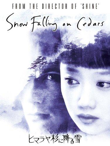 ヒマラヤ杉に降る雪 (字幕版)