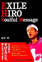 EXILE HIRO -Soulful Message- (RECO BOOKS)
