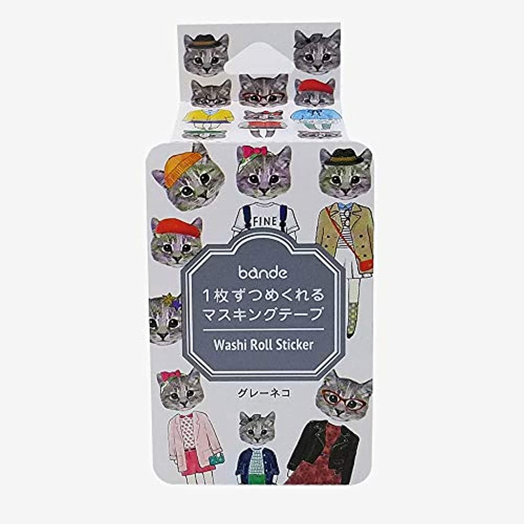 Bande Set of 3 Masking Roll Cat Sticker Masking Tape Trad and Preppy Gray Cat for Scrapbooking DIY (BDA211)